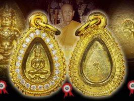 #T290 – LP Toh Wat Pradoochimplee – Phra Yod Khun Pol Pim Yod Nam – Real Gold