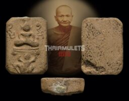 #B121 – LP Parn Wat Bang Nom Kho – Phra Somdej Kee Hanuman (神兽崇迪骑哈鲁曼)