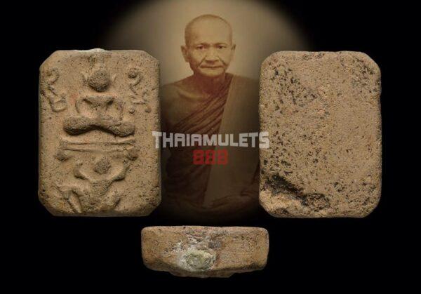 Phra Somdej Kee Hanuman