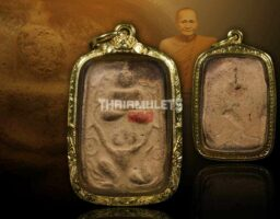 #B070 – LP Parn Wat Bang Nom Kho – Phra Somdej Kee Hanuman (神兽崇迪骑哈鲁曼)