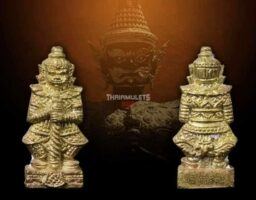 LP Phrom Wat Paranupat – Taowessuwan Roon Raek First Batch Roon Maha Mongkol