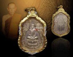 #T436 – LP Toh Wat Pradoochimplee – Rian Sema Lang Pat Yod 2518 – Silver
