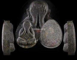 #T048 – LP Toh Wat Pradoochimplee – Phra Pidta Jumbo 2 (比打珍宝2)