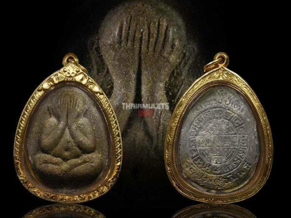 Phra Pidta Jumbo 2
