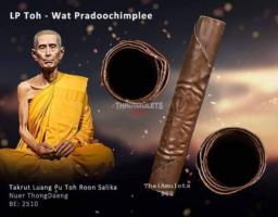 #T139 – LP Toh Wat Pradoochimplee – Takrut Roon Salika Nuer ThongDaeng (Copper)