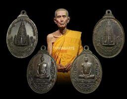 #T568 – LP Toh Wat Pradoochimplee – Rian Roon Yuen India