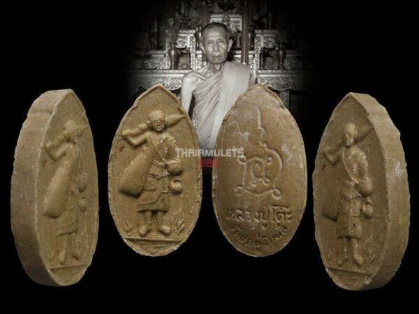 Phra Sivali Roop Kai