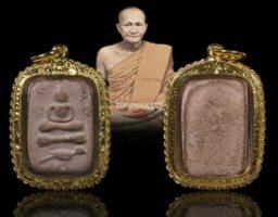 #B051 – LP Parn Wat Bang Nom Kho – Phra Somdej Kee Nok (Bird) (神兽崇迪骑鸟)