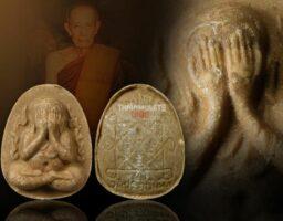#T342 – LP Toh Wat Pradoochimplee – Phra Pidta Kanok Kang (火焰必打)