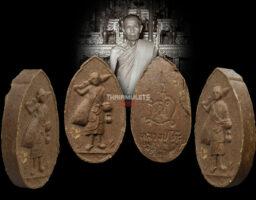 #T128 – Phra Sivali Roop Kai Nuer Kerson (Egg Shape) (西瓦里行者)