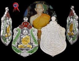#R006 – LP Ruay Wat Tako – Rian Sema Roon Ruay Than Jai