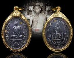 #T640 – LP Toh Wat Pradoochimplee – Rian Roon Yuen India