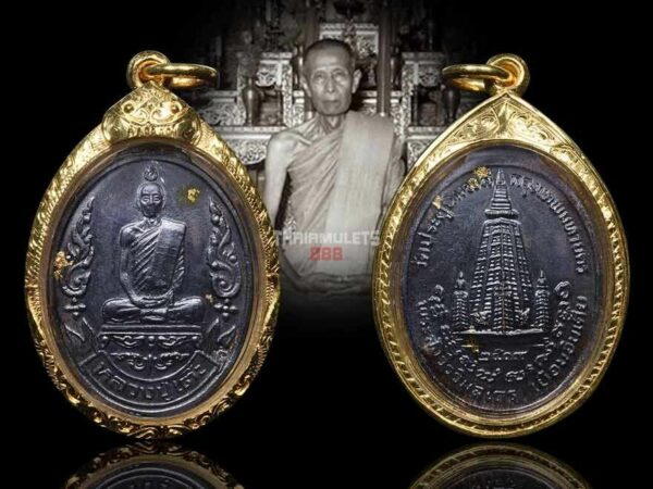 ian Yuen India Nuer Thong Daeng  (铜)