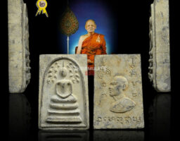 #R013 – LP Pae Wat Pikulthong – Phra Somdej Prok Pho Nuer Bailan