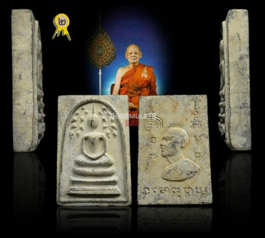 Phra Somdej Prok Pho