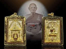 #R018 – LP Pae Wat Wat Pikulthong – Phra Somdej Holy Blood (Special Committee)