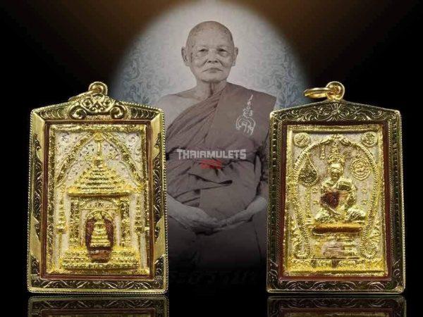 LP Pae - Phra Somdej Holy Blood