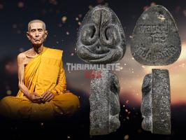 #T170 – LP Toh Wat Pradoochimplee – Phra Pidta Mahaseneg Nur Bailan (经书版)