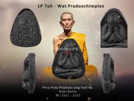 "#T168 – LP Toh Wat Pradoochimplee – Phra Pidta PlodNee Lang Yant Na Mahasetthee (必打无负载背后""印那""经文)"