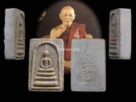 #R021 – LP Pae Wat Pikulthong – Phra Somdej Pae Pan Kanen BlockA
