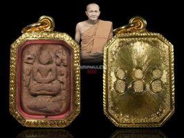 #B155 – LP Parn Wat Bang Nom Kho – Phra Somdej Kee Pla (Fish) (神兽崇迪骑鱼) Phim Pla Mo