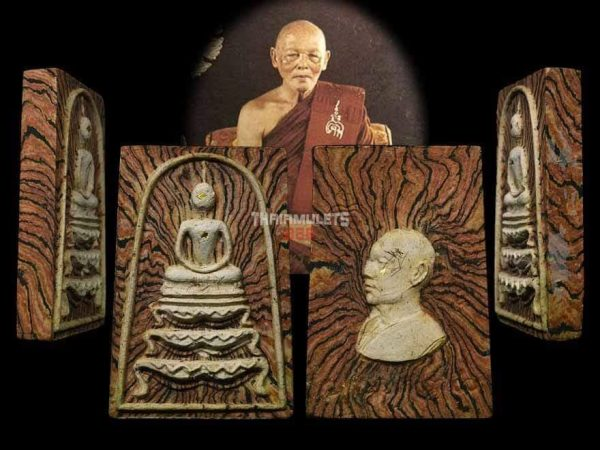 Phra Somdej Tan Singh KaToh
