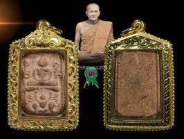 #B131 – LP Parn Wat Bang Nom Kho – Phra Somdej Kee Krut (Garuda) (神兽崇迪骑鹰)