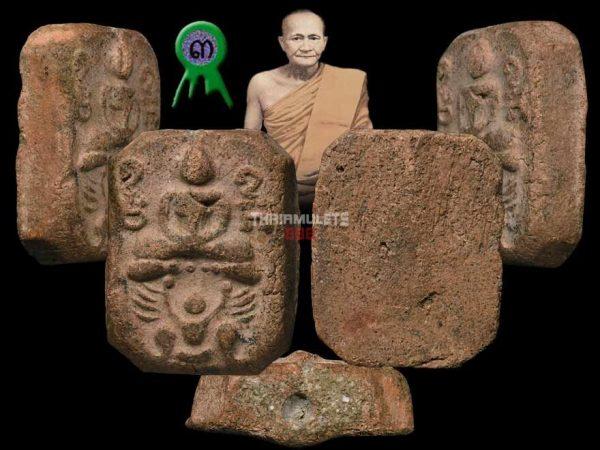 Phra Somdej Kee Krut (Garuda) (神兽崇迪骑鹰)