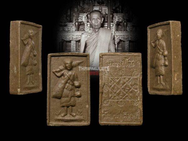 Phra Sivali 4 Liam (Square)