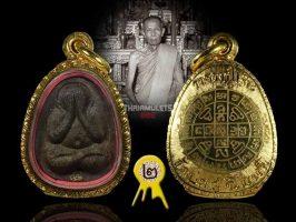#T180 – LP Toh Wat Pradoochimplee – Phra Pidta Yant Duang Lek (比打小圆符)