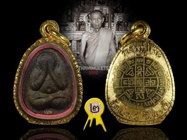 Phra Pidta Yant Duang Lek ( 必打小圆符)