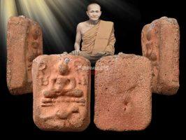 #B152 – LP Parn Wat Bang Nom Kho – Phra Somdej Kee Nok (Bird) (神兽崇迪骑鸟)