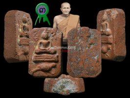 #B138 – LP Parn Wat Bang Nom Kho – Phra Somdej Kee Nok (Bird) (神兽崇迪骑鸟) Phim Nok Than Kaeng