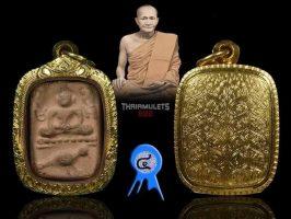 #B055 – LP Parn Wat Bang Nom Kho – Phra Somdej Kee Nok (Bird) (神兽崇迪骑鸟)