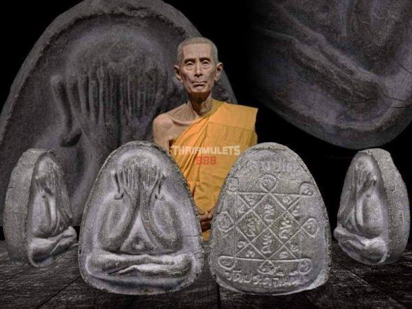 LP Toh - Wat Pradoochimplee - Phra Pidta Ngern Lan (百万必打)