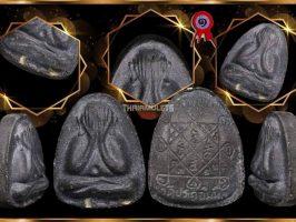 #T634 – LP Toh Wat Pradoochimplee – Phra Pidta Ngern Lan (百万必打)Nur Phong Bailan 2 Silver Takrut (经书版双银符管)