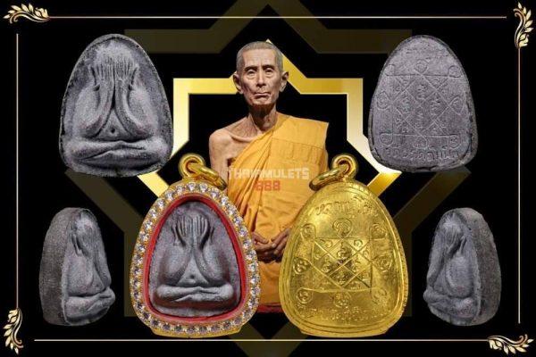 Phra Pidta Ngern Lan (百万必打)
