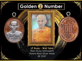 #R111 – LP Ruay Wat Tako – Rian Ruay Mahasetthi Code 7 (亿万富翁,编号7) Nawa Silver Mask (九宝铜,银面)