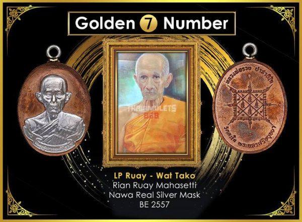 LP ruay Wat Tako - Rian Ruay Mahasetthi Code 7 (亿万富翁,编号7)
