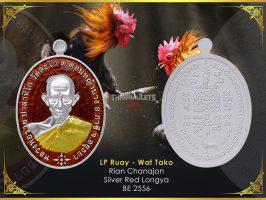 #R144 – LP Ruay Wat Tako – Rian Chanajon (战胜贫穷) Silver Red Longya (纯银红色龙牙)