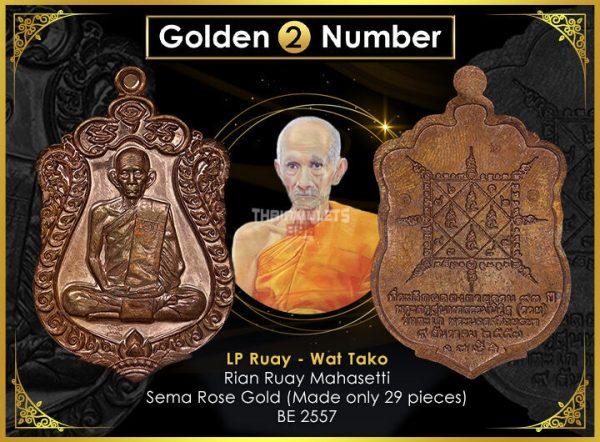 #R074 - LP Ruay Wat Tako - Rian Ruay Mahasetthi Code 2 - Rose Gold (Made only 29 pieces, Kamagan Set)