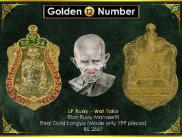 #R125 – LP Ruay Wat Tako – Rian Ruay Mahasetthi Code 12 ( Real Full Gold With Red and Green Longya 纯黄金龙呀)