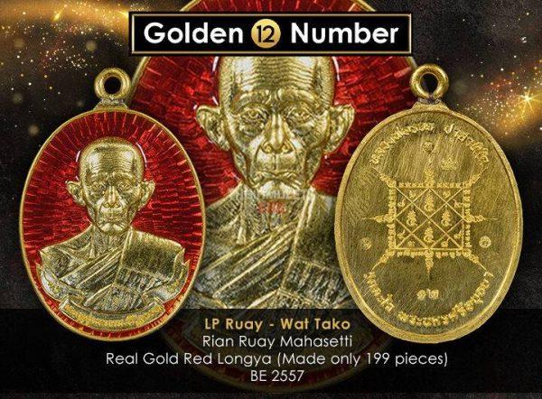 LP Ruay Wat Tako - Rian Ruay Mahasetthi Code 12 - Real Full Gold With Red Longya