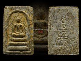 #R160 – LP Pae Wat Pikulthong – Phra Somdej Pae Pan Kanen BlockA