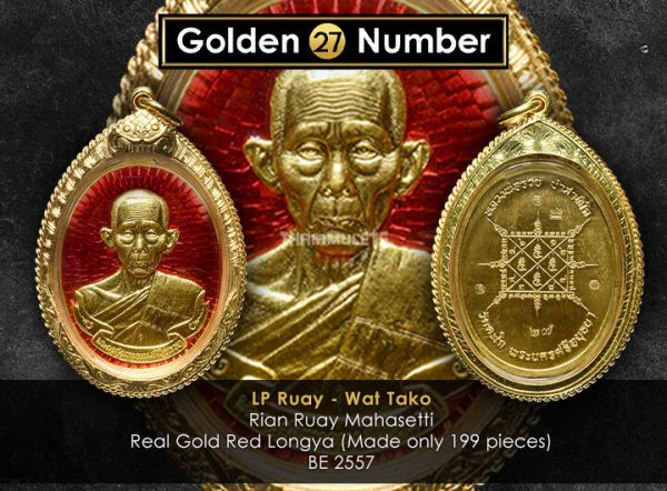 #R128 - LP Ruay Wat Tako - Rian Ruay Mahasetthi Code 27 ( Real Full Gold With Red Longya 纯黄金龙呀)