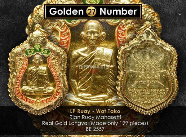 #R126 - LP Ruay Wat Tako - Rian Ruay Mahasetthi Code 27 ( Real Full Gold With Red and Green Longya 纯黄金龙呀)
