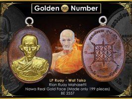#R091 – LP Ruay Wat Tako – Rian Haw Chum Ruay Mahasetthi Code 191