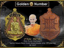 #R089 – LP Ruay Wat Tako – Rian Sema Ruay Mahasetthi Code 191