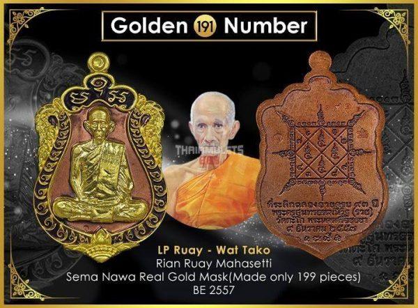 LP Ruay Wat Tako - Rian Sema Ruay Mahasetthi Code 191