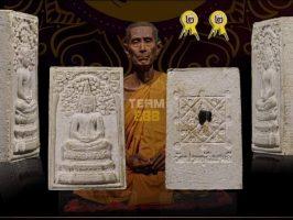 #T130 – LP Toh Wat Pradoochimplee – Phra Somdej Prokpho Lang Kaosan Dum (黑米 崇迪佛)
